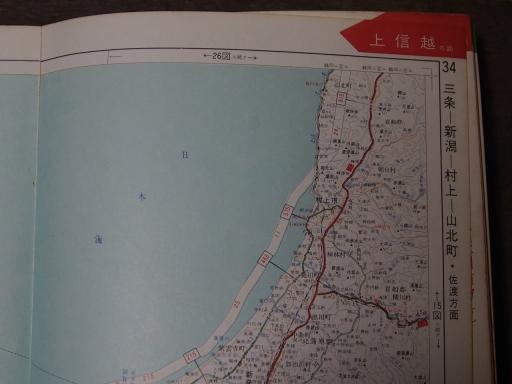 20181223・道路地図24-1・村上・中条