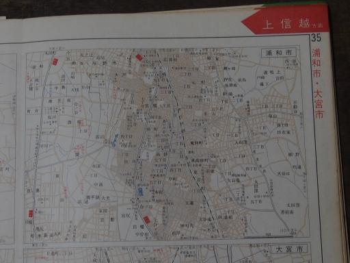 20181223・道路地図25-1・浦和市