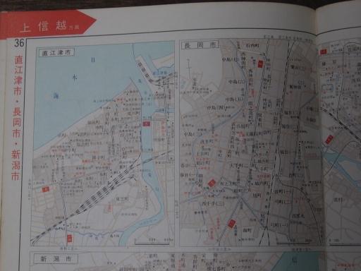 20181223・道路地図26-3・長岡市・直江津市