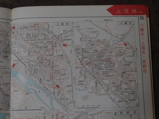 20181223・道路地図26-1・小諸市・上田市