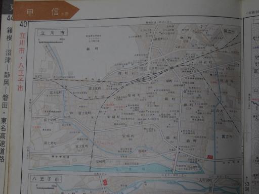 20181223・道路地図29-3・立川市