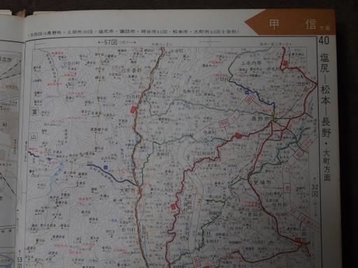 20181223・道路地図29-1・長野・信濃大町