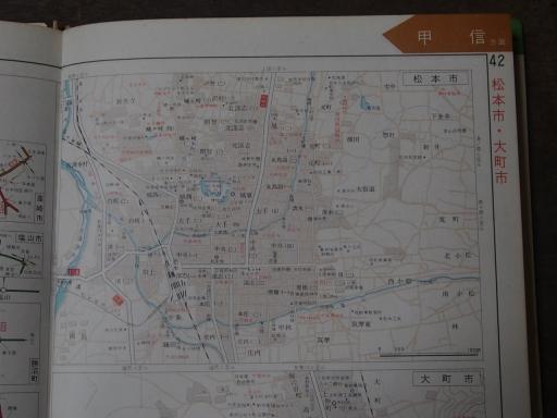 20181223・道路地図30-5・松本市