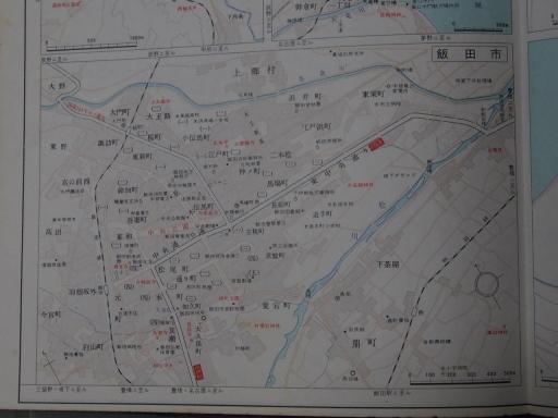 20181223・道路地図30-4・飯田市
