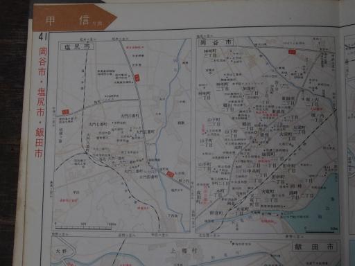 20181223・道路地図30-3・塩尻市・岡谷市