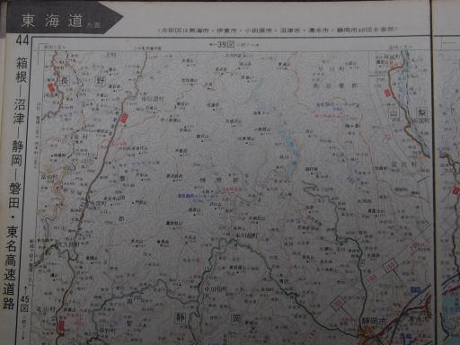 20181225・道路地図32-3・佐久間・身延