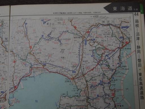20181225・道路地図32-1・富士・熱海