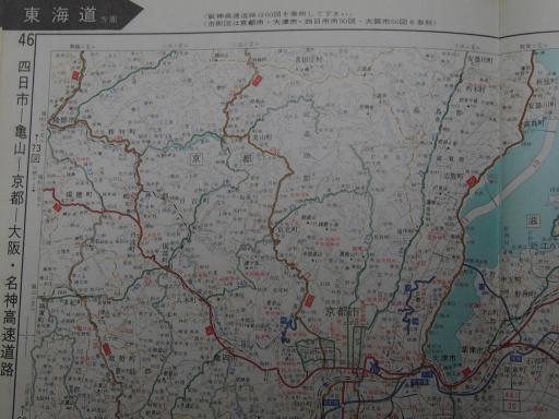20181225・道路地図34-3・京都・大津