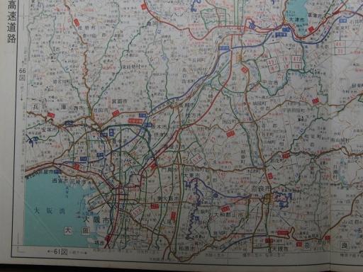 20181225・道路地図34-4・大阪・京都・奈良