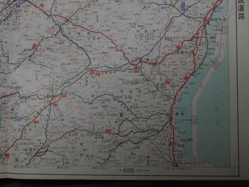 20181225・道路地図34-2・津・伊賀上野