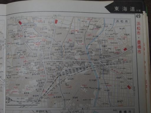20181225・道路地図36-5・浜松市