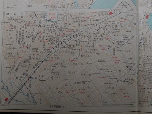 20181225・道路地図36-4・静岡市