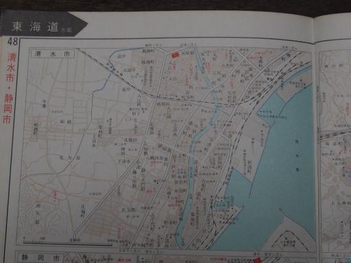20181225・道路地図36-3・清水市
