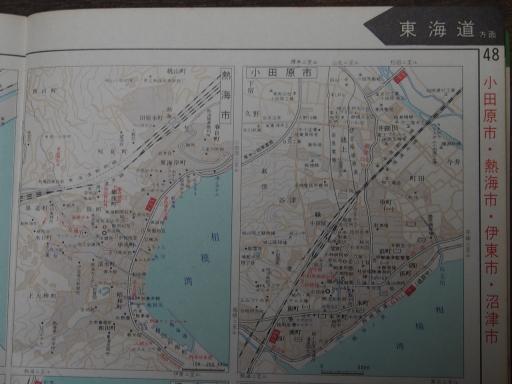 20181225・道路地図36-1・小田原市・熱海市