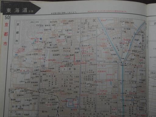 20181225・道路地図37-5・京都市北部