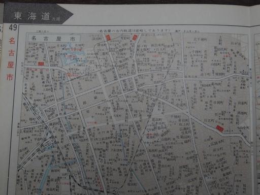 20181225・道路地図37-1・名古屋市北部