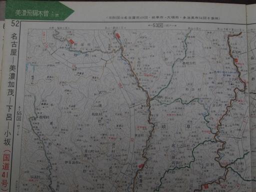 20181225・道路地図38-3・美濃・郡上八幡