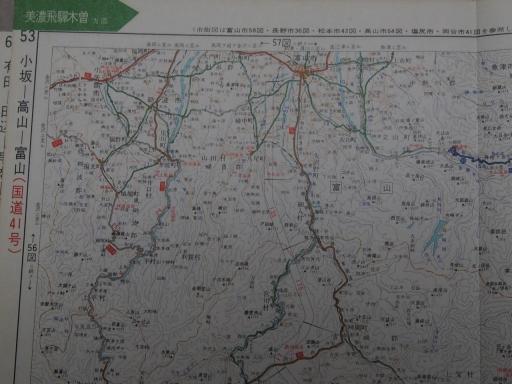 20181225・道路地図39-3・富山・神岡
