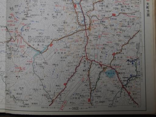 20181225・道路地図39-2・松本・穂高