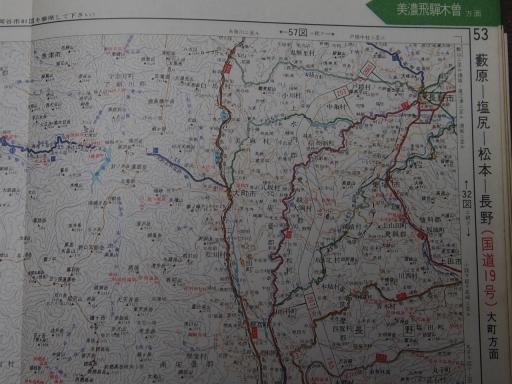 20181225・道路地図39-1・長野・大町