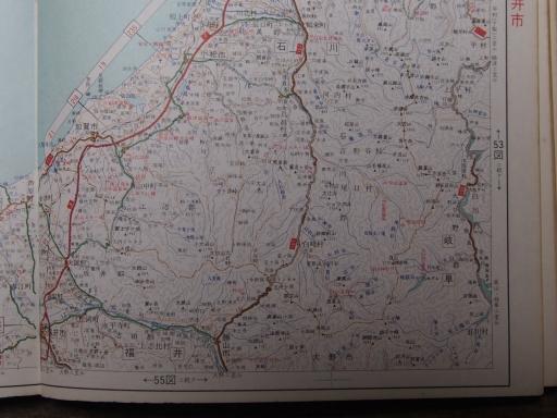 20181225・道路地図41-5・小松・勝山