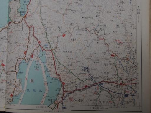 20181225・道路地図41-2・敦賀・大垣