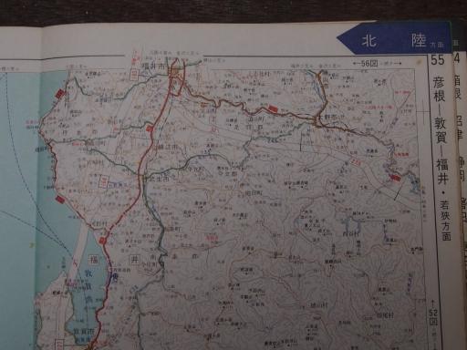 20181225・道路地図41-1・福井・敦賀