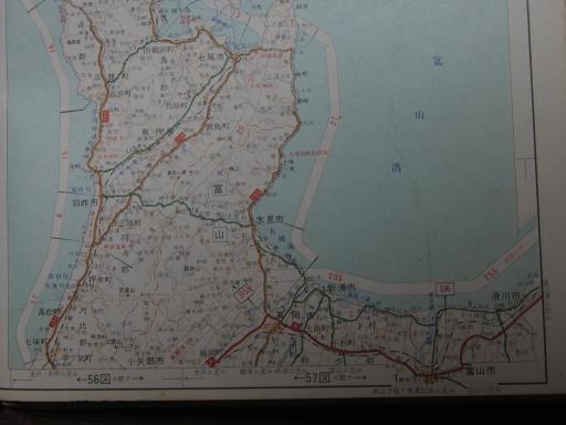 20181225・道路地図42-6・羽咋・氷見