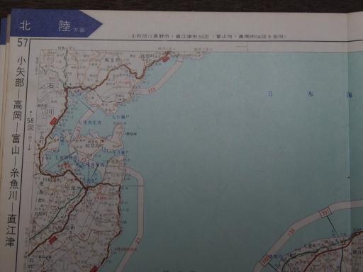 20181225・道路地図42-3・入善・七尾