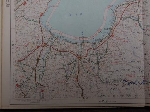 20181225・道路地図42-4・富山・黒部
