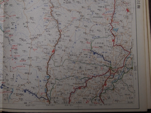 20181225・道路地図42-2・長野・白馬