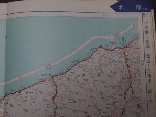 20181225・道路地図42-1・高田・糸魚川