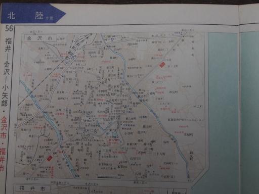 20181225・道路地図43-1・金沢市