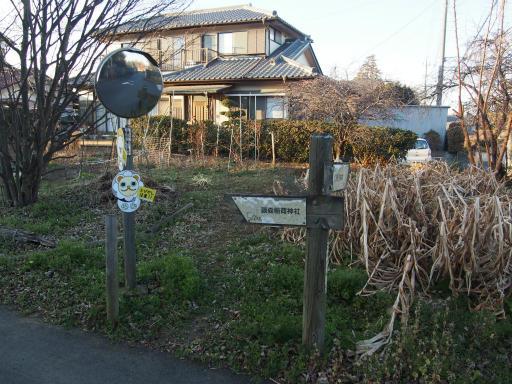 20190120・全徳寺散歩1-21