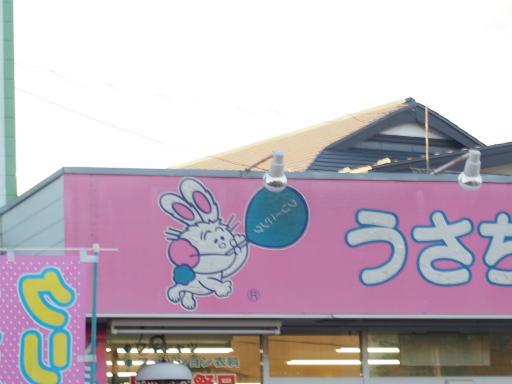 20190120・全徳寺散歩2-17