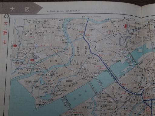 20181225・道路地図44-3・大阪市北西部