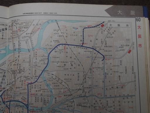 20181225・道路地図44-1・大阪市北東部