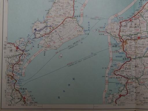 20181225・道路地図45-4・和歌山・洲本