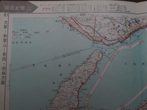 20181225・道路地図45-3・神戸・津名