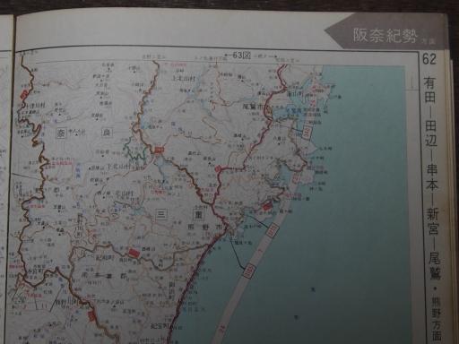 20181225・道路地図46-1・尾鷲・熊野