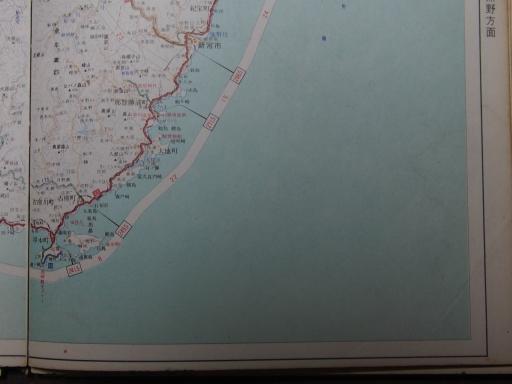 20181225・道路地図46-2・串本・新宮