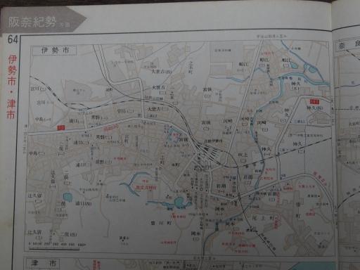 20181225・道路地図48-3・伊勢市