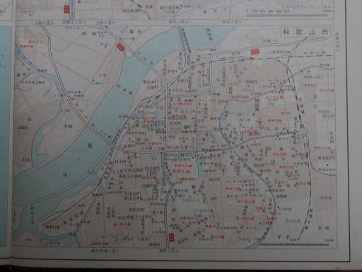 20181225・道路地図48-2・和歌山市