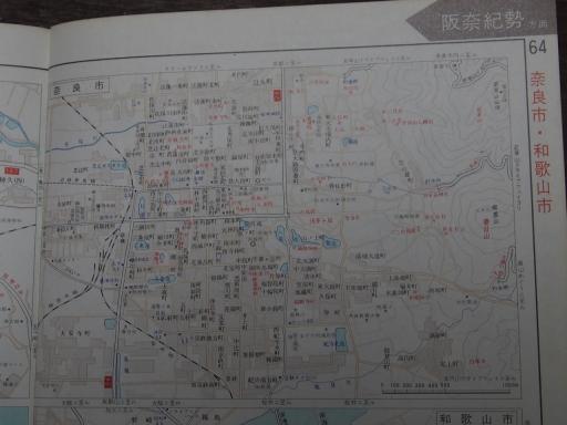 20181225・道路地図48-1・奈良市