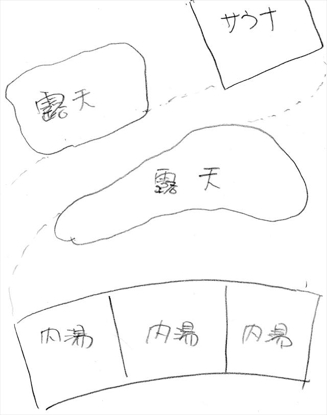 saisakiyu_R.jpg