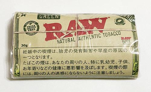 RAW_ORGANIC_GREEN ロウ・オーガニック・グリーン ロウ RAW 無添加シャグ 無農薬シャグ 手巻きタバコ RYO