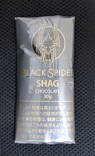 ブラックスパイダー・チョコレート BLACK_SPIDER_CHOCOLATE ブラックスパイダー 手巻きタバコ RYO