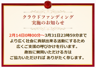 SnapCrab_NoName_2019-2-12_23-53-0_No-00.png