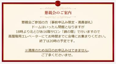 SnapCrab_NoName_2019-2-23_12-27-14_No-00.png