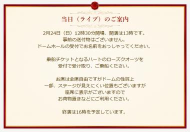 SnapCrab_NoName_2019-2-23_12-9-23_No-00.png